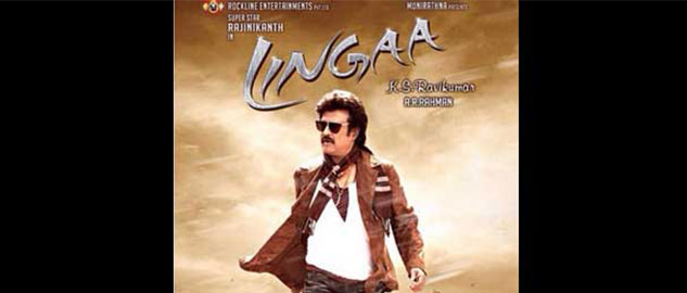 Lingaa's Review