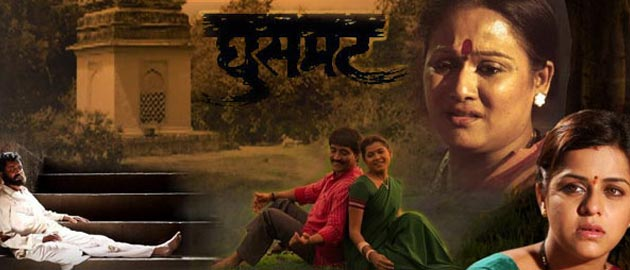 Marathi movie's fails to find theaters in Mumbai.