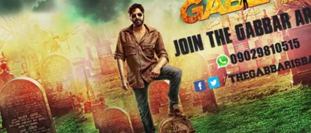 Box office collection of Gabbar Is Back
