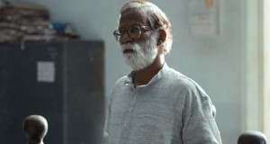 The critically acclaimed movie Court will be India's official entry to Oscar.