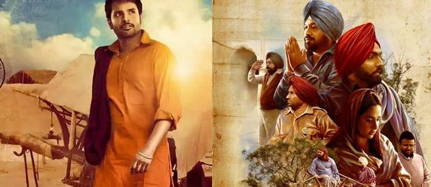 Interesting Clash coming soon between Punjabi movie Ardaas and Love Punjab!