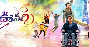 Thozha: It was challenging to play quadriplegic in the film, says Nagarjuna