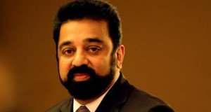Meenkuzhambbum Manpaanayum: Kamal Haasan to play witch doctor in upcoming fantasy film