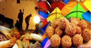 What is the actual meaning of Makar Sankranti and how we celebrate Makar Sankranti !